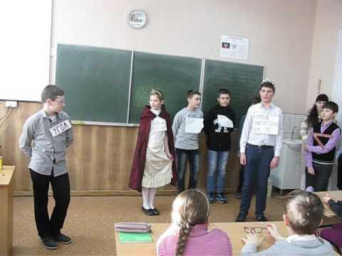 Презентации для начальной школы Начальная школа