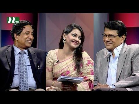 Special Programme - Neta Bonam Abhineta (নেতা বনাম অভিনেতা) | Nawshin, Abdur Razzak & Alamgir