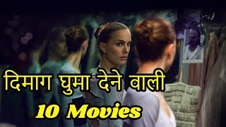 TOP 10 Best psychological Thriller Movies In Hollywood | In Hindi