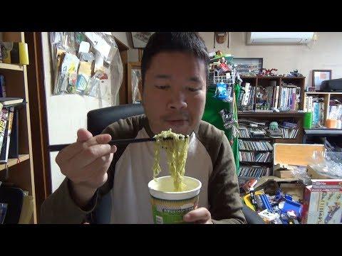 パッケージが凄い麺とスープが緑そして意外に美味しい カップヌードル抹茶シーフード味