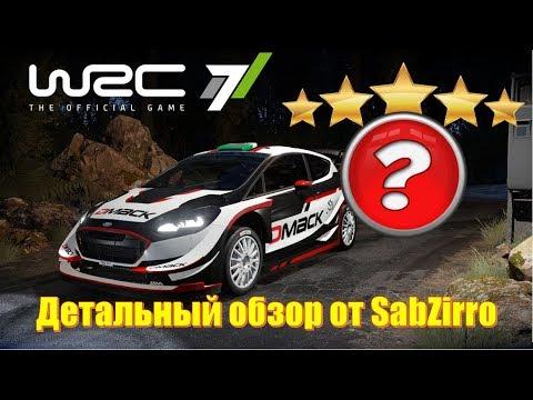 WRC 7 FIA World Rally Championship обзор, графика, геймплей| i5-4690 RX 470 12gb