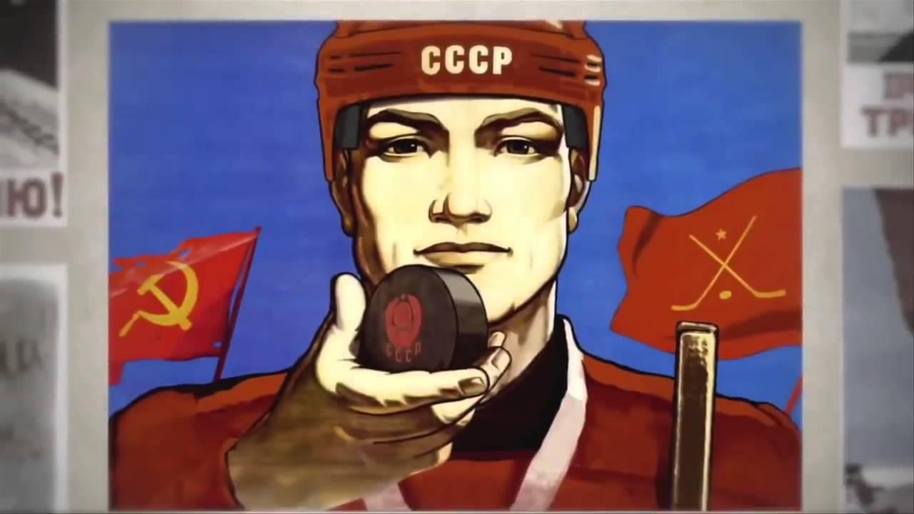 Красная армия   Трейлер 1080p