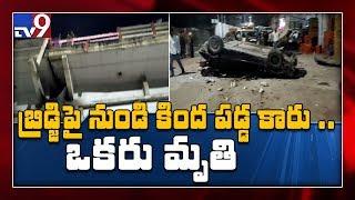 Speeding car falls from Bharat Nagar flyover in Hyderabad - TV9