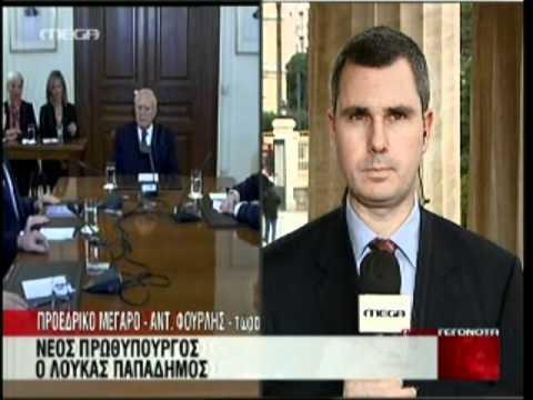 Newsbeast.gr - Νέος πρωθυπουργός της Ελλάδας ο Παπαδήμος