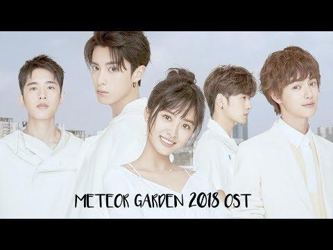 Meteor Garden 2018 OST || Full Part 1