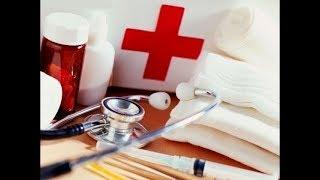 9 сентября - Всемирный день оказания первой медицинской помощи