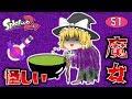 クリアできるか怪しい魔女の家 - YouTube