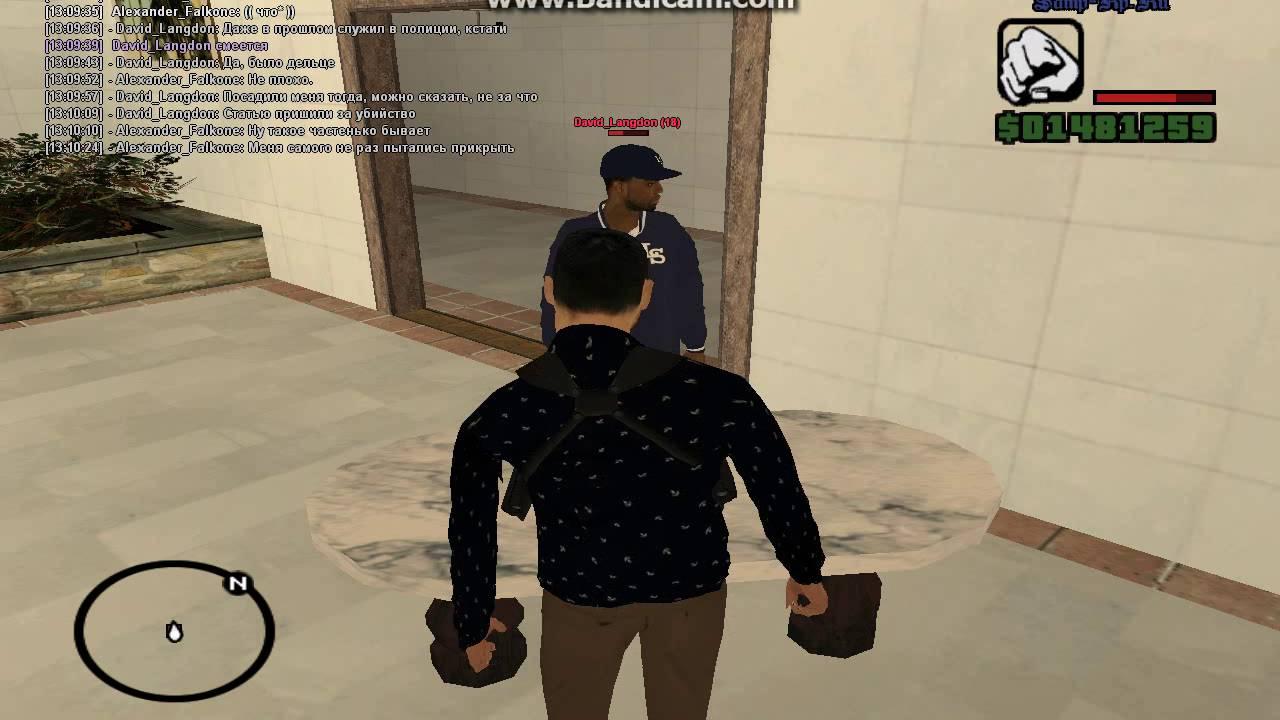 команды сервер самп рп мафии