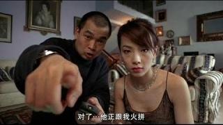2017电影 - 新動作片最香港黑幫電影 - 新 電影