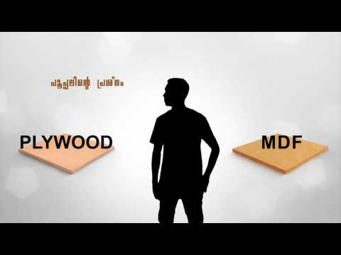 D-WUD WPC AD FILM