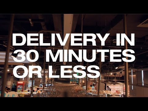 Is this the fastest ecommerce delivery in the world?