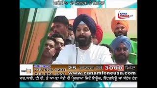 ਮਜੀਠੀਆ ਦਾ ਕਾਂਗਰਸ ਤੇ ਨਿਸ਼ਾਨਾ....  | Apna Punjab Nri Tv |