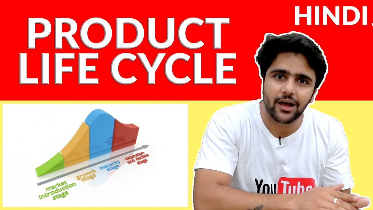 Product Life Cycle |Different Stages of product life in Hindi | Introduction-Growth-Maturity-Decline. Let's Make Your Business Digital With Lapaas. Join Our Most Advanced Digital Marketing Course. That will cover 23 Modules of Business And Digital Marketing l.... Youtube video for project managers.