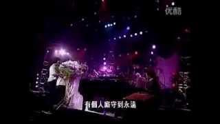 彭佳慧/陳國華-走在紅毯那一天-呼彭喚友Live演唱會