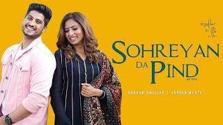 Sohreyan Da Pind Aa Gya | Gurnam Bhullar | Sargun Mehta | New Punjabi Movie Update | Pagal | Gabruu