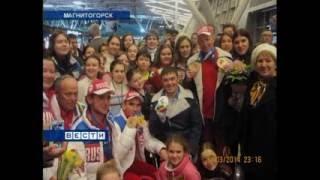 Дети России - героям спорта. МГТРК, март 2014