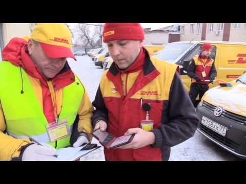 DHL Mannequin Challenge - Donskaya