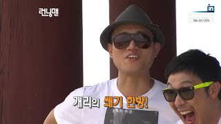 [RUNNINGMAN BEGINS] [EP 2 TEASER]   Ji Hyo's first RUNNINGMAN♥ (ENG SUB)
