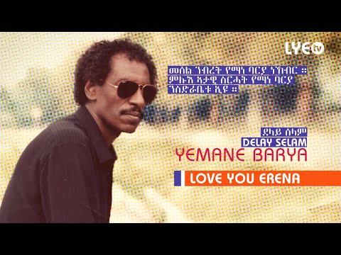 LYE.tv - Legend Yemane Barya - Delay Selam | ደላይ ሰላም - LYE Eritrean Music