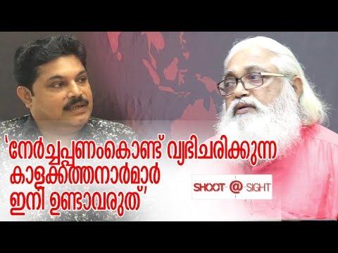 സാമുവല് കൂടല്'ഷൂട്ട് അറ്റ് സൈറ്റില്'-Samuel Koodal Interview