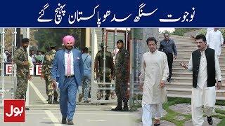 Navjot Singh Sidhu Arrives Pakistan For Imran Khan's Oath Taking Ceremony | BOL News