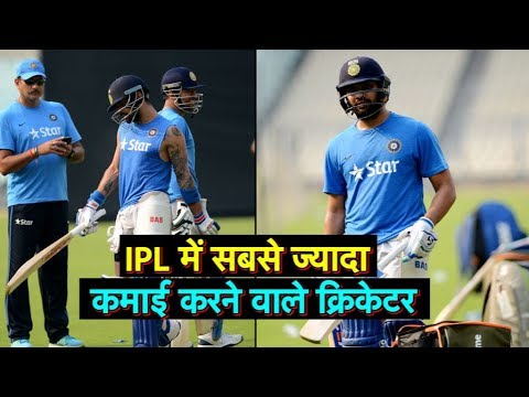 Indian Premier League 100 Crore Salary Club | Sports Tak