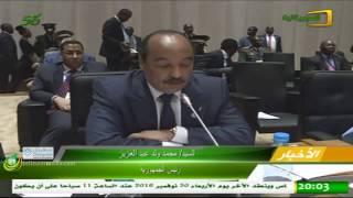 خطاب رئيس الجمهورية في الجلسة الختامية للقمة الإفريقية العربية الرابعة - قناة الموريتانية