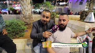 برنامج الصفقة مع شركة دواجن فلسطين (عزيزا) 21 رمضان