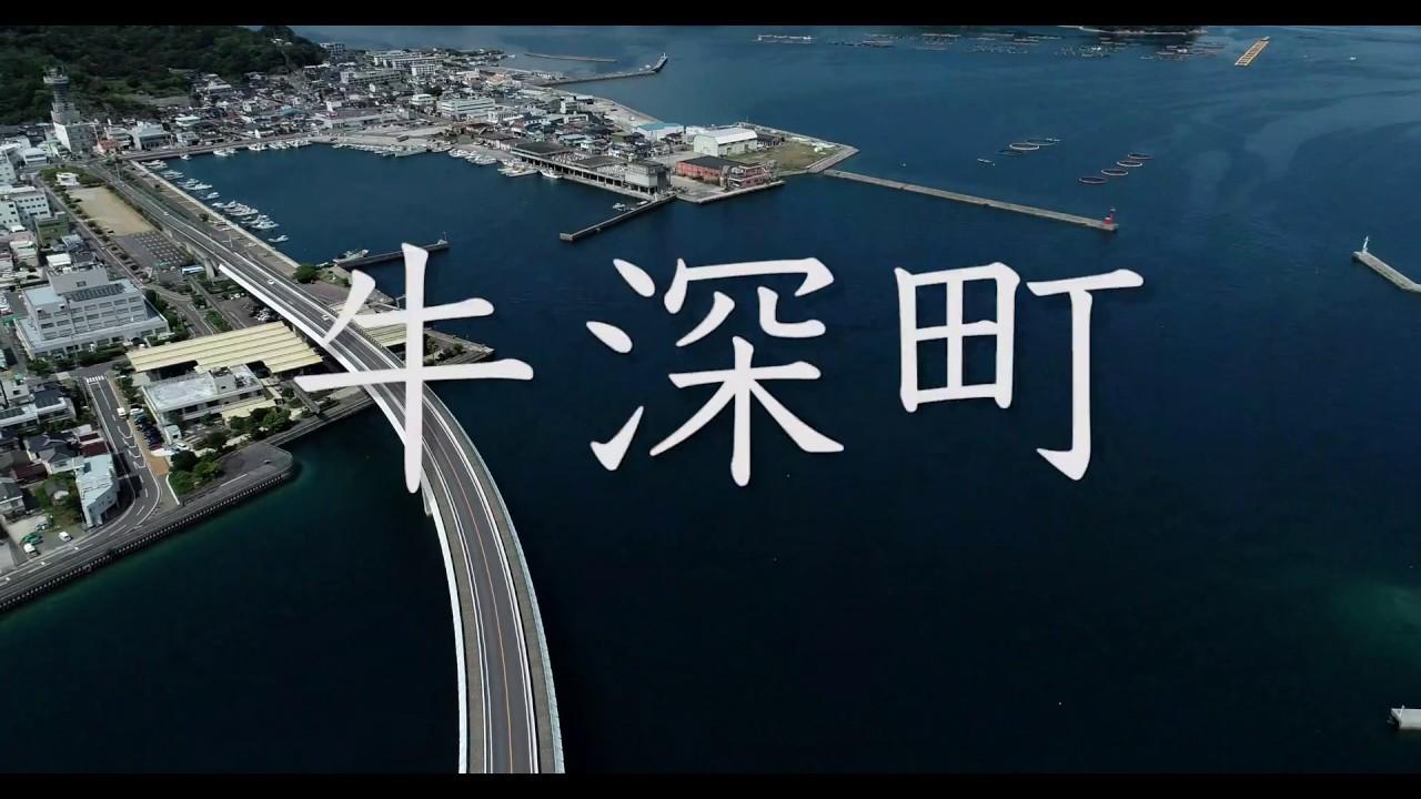 地域PR★熊本県牛深の空撮です!Japan,Kumamoto,Ushibuka