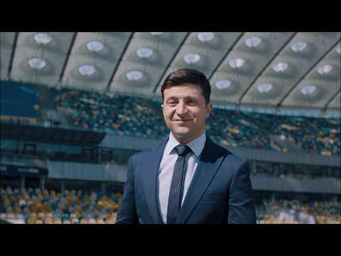 СУПЕРСРОЧНО! Зеленский вызвал Порошенко на дебаты на НСК Олимпийский