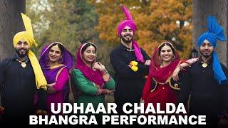 Udhaar Chalda Bhangra Dance Performance by Shaan Punjab Dee | Gurnam Bhullar, Nimrat Khaira