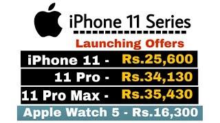 iPhone 11 Series - Launching Offers - HDFC, AMAZON, FLIPKART, PAYTM MALL.