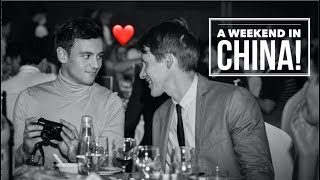 A Weekend in CHINA with Lance | Trying INTERESTING Chinese Foods | Diver of the Year | Tom Daley