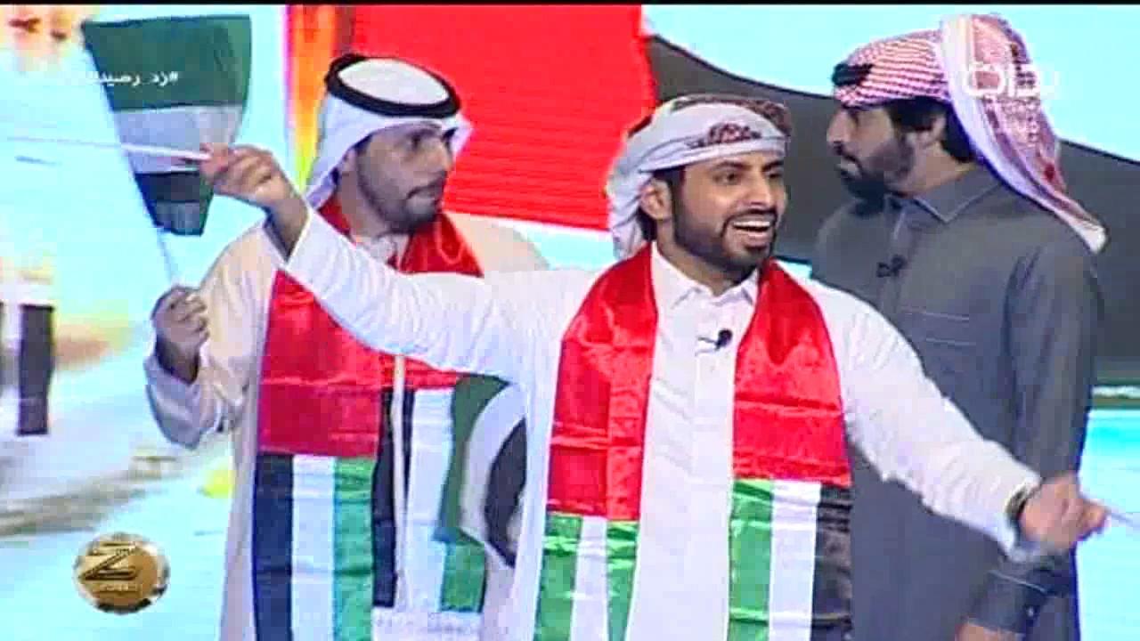 يا الإماراتي رايتك بيضاء - صالح الزهيري | #زد_رصيدك19