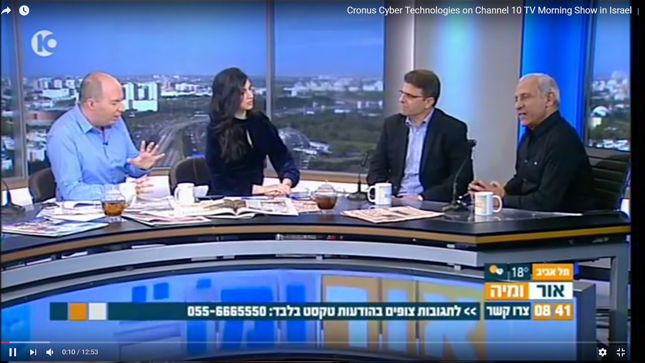 Cronus Cyber Technologies on Channel 10 TV Morning Show in Israel