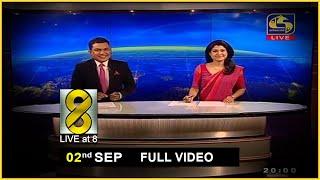 Live at 8 News –  2020.09.02 Thumbnail