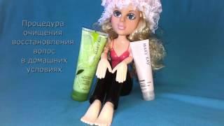 видео Уход за сухими волосами или как наполнить влагой локоны