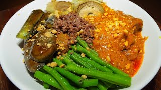KARE - KARE | PORK KARE - KARE | KARE - KARENG BABOY | HOW TO COOK