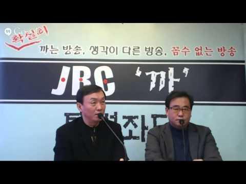 박근혜 대통령과 정윤회