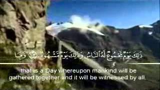 قرآن كريم | Emotional Quranic Recitation by Sheik Yasser Al Dosari