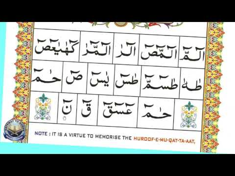 Learn To Read Quran With Tajweed Qaida Lesson How To Read Huroof Muqattaaat