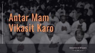 Antar Mam Vikasit Karo | Rabindranath Tagore