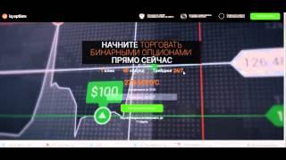 IQ Option - №1 брокер бинарных опционов!(Рейтинг брокеров бинарных опционов: http://www.save-yourmoney.ru/binarnye-optsiony/ Инвестиции и онлайн бизнес: http://investormaster.com/..., 2016-03-16T15:19:15.000Z)