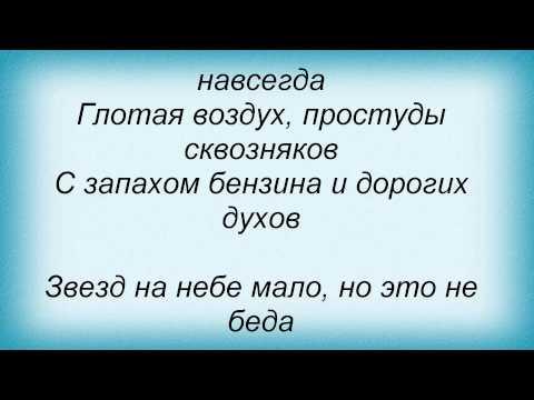 Город-сказка. С днем рождения, Николаев!