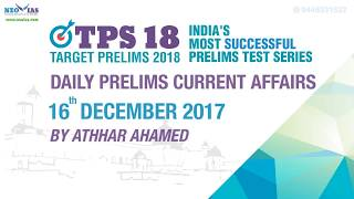 16th December 2017 | UPSC CIVIL SERVICES (IAS) PRELIMS 2018 Daily News and Current Affairs