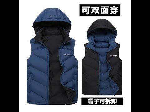 Мужская куртка- безрукавка с капюшёном с Алиэкспресс