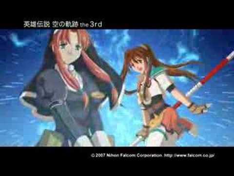 Eiyuu Densetsu VI Sora no Kiseki the Third - Demo Movie