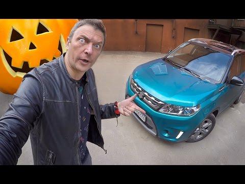 Чем Пугает Suzuki Vitara 2016? Неваляшка за 1,6 млн. Против Hyundai Creta