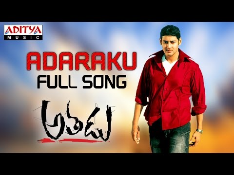 Adaraku song || Athadu Movie  || Mahesh Babu, Trisha