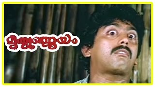 Mrithunjayam Malayalam movie | Scenes | Ashokan Passes Away | Devan Gets Hanged